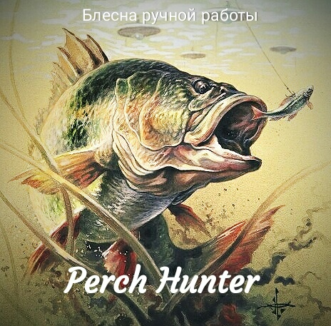 Perch-Hunter