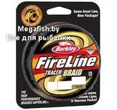 FireLine-Tracer-Braid
