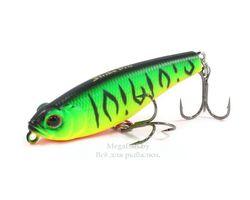 vobler-strike-pro-lipstick-45-sinking-gc01s