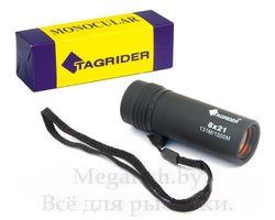 Монокль Tagrider 8х21