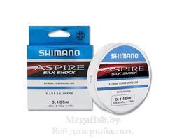 Леска Shimano Aspire Silk Shock 150м (1,2кг) 0,10мм
