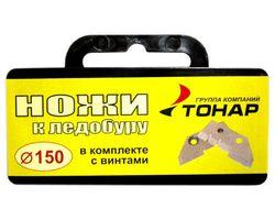 Ножи к ледобуру Тонар ЛР-150, в футляре