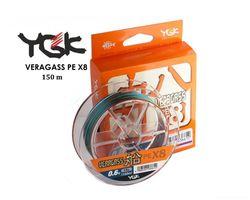 Шнур плетёный YGK Veragass PE x8 150m Диаметр: #2 / 14.9kg