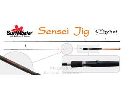 spinning-2-kolena-surf-master-3166-chokai-series-sensei-jig-im12-10-30gr-2.36m