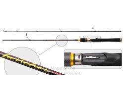 spinning-2-kolena-surf-master-2505-twitcher-im9-7-35gr-2,1m