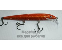 Scatter Rap Minnow SCRM11-HFCR
