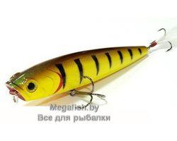 Gunfish
