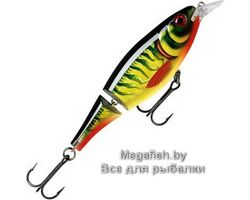 Vobler-Rapala-X-Rap-Jointed-Shad-HTP