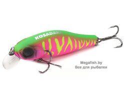 Vobler-Kosadaka-Mirage-XS-ROS