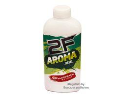 2F-AROMA