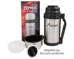 Termos-Tonar-HS-TM-011-1200ML