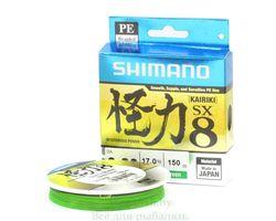 Shnur-Shimano-Kairiki-8-PE