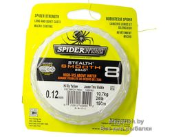 SpiderWire-Stealth-Smooth-Braid-8-Carrier