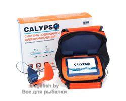 Camera-Calypso-UVS-03