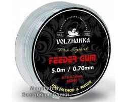 Volzhanka-Feeder-Gum