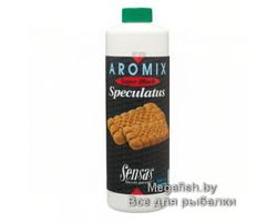 Sensas-Aromix-Specualatus-Black