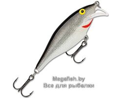 Rapala-Scatter-Rap-Shad-05-S