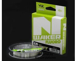YGK-Nasuly-N-Waker-Fluoro