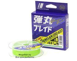 Major-Craft-Dangan-Braid-X8