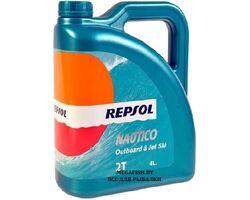 Repsol-Nautico-Outboard-&-Jet-Ski-2T