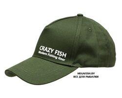 Crazy-Fish-Modern-Green