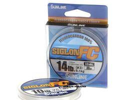 Sunline-Siglon-FC-2020