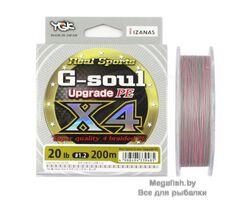 YGK-G-Soul-X4-Upgrade