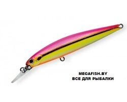 Zipbaits-Rigge-MD-86SS-218R