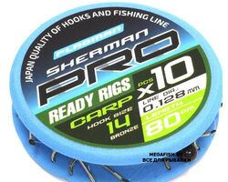 Flagman-Sherman-Pro-Carp-Ready-Rig