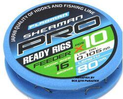 Flagman-Sherman-Pro-Feeder-Ready-Rig