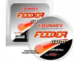 Dunaev-Feeder-Gum