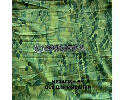 Kosadaka-Solar-Tube-khaki-Snake