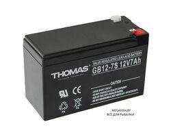 Thomas-GB-12-7S