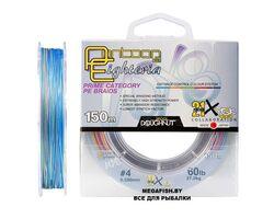 Pontoon21-Eighteria-X8