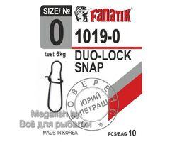 Застежка американка FANATIK 1019-0 тест 6 кг (упаковка 10 шт)