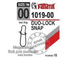 Застежка американка FANATIK 1019-00 тест 4 кг (упаковка 10 шт)