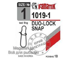 Застежка американка FANATIK 1019-1 тест 9 кг (упаковка 10 шт)