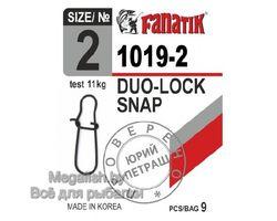 Застежка американка FANATIK 1019-2 тест 11 кг (упаковка 10 шт)