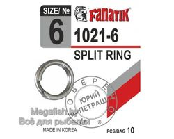 Заводное кольцо Fanatik 1021 №6 (упаковка 10 шт)