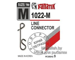 Застежка безузловая Fanatik 1022/M (упаковка 9 шт)