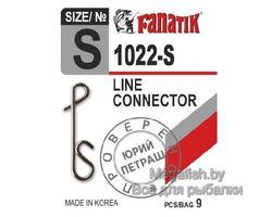 Застежка безузловая Fanatik 1022/S (упаковка 9 шт)
