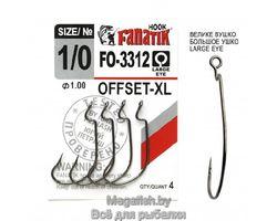 Крючок Офсетный Fanatik FO-3312-XL №1/0 (длина 35 мм,упаковка 4 шт)