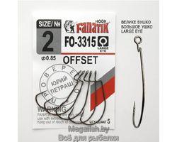 Крючок Офсетный Fanatik FO-3315  №2 (длина 35 мм,упаковка 5 шт)