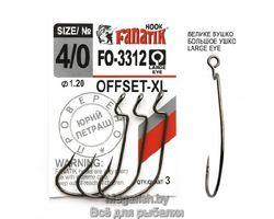 Крючок Офсетный Fanatik FO-3312-XL №4/0 (длина 49 мм,упаковка 3 шт)