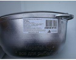 Казан походных литой с крышкой 4,0 литра