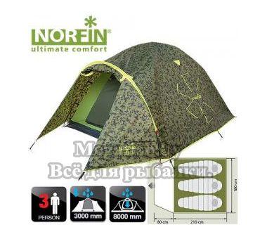 Палатка 3-х местная Norfin ZIEGE 3 NC