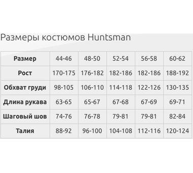huntsman ТАБЛИЦА РАЗМЕРОВ