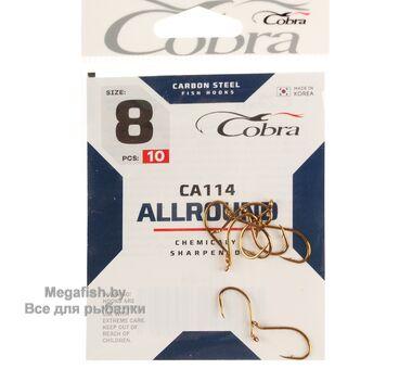 Cobra-BEAK-CA114