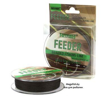 Hitfish-Feeder-Braid-4x