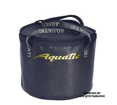 Aquatic-В-05С